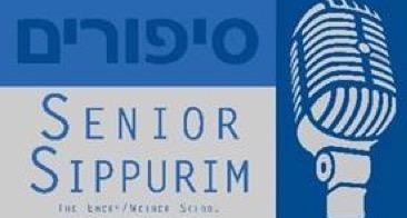 Senior Sippurim – COVID Style